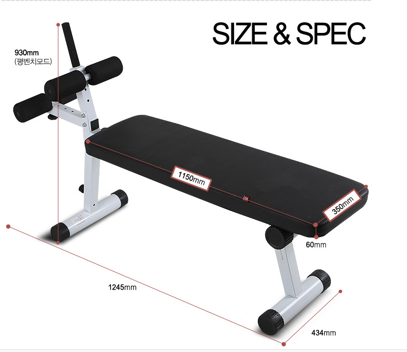 Gym Bench Factory Prices Buy Flat Sit Up Bench Multi Function Sit Up Bench Wholesales Bench