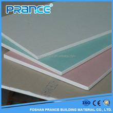 9mm / 9.5mm / 12mm / 12.5mm / 15mm gypsum board price in india