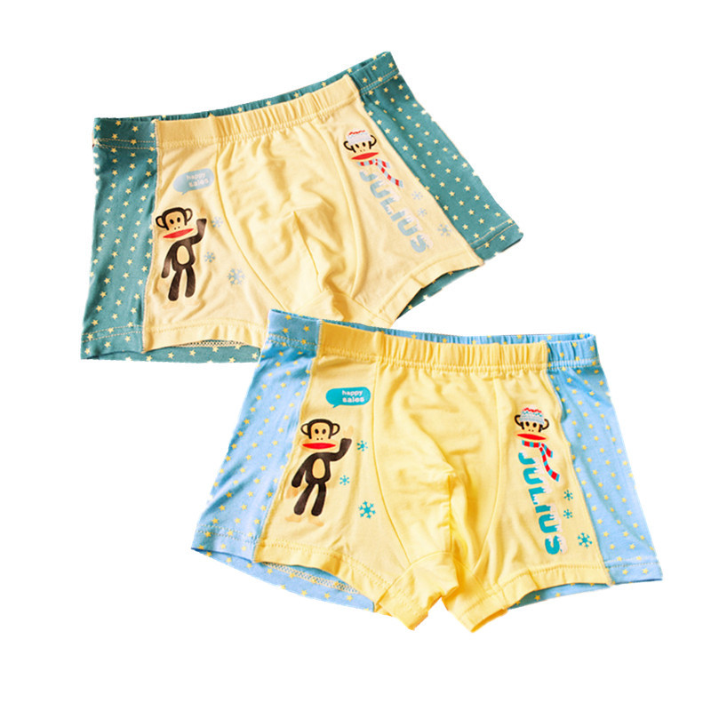 Cheap Boys Underwear On Sale, find Boys Underwear On Sale deals on ...