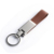 New leather key ring high quality leather metal key ring