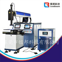 drilling weld machine,double head welding machine products,pipe elbow welding machine