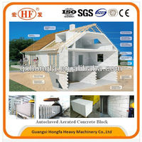 large concrete block,light weight block,light weight brick making machine