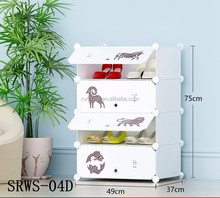 4 cubes plastic shoe rack storage cabinet with paster