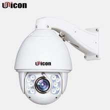 Unicon Vision speed dome ip ptz 30x 1080p 2mp waterproof outdoor external security camera