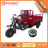 POMO-2015 New design low price gas powered tricycle