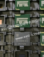 SAMSUNG MOBILE PHONE IC & MEMORY CHIP SUPPLIER ,NEW & ORIGINAL! EMCP KMK5W000VM-B312