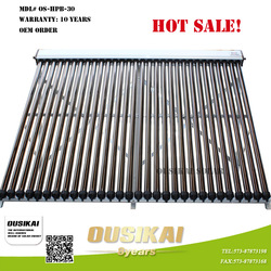 Evacuated tube heating solar collector