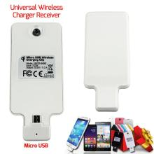 Universal Qi Wireless Charger Receiver Wireless Charging adapter for Samsung HTC Nokia LG Blackberry