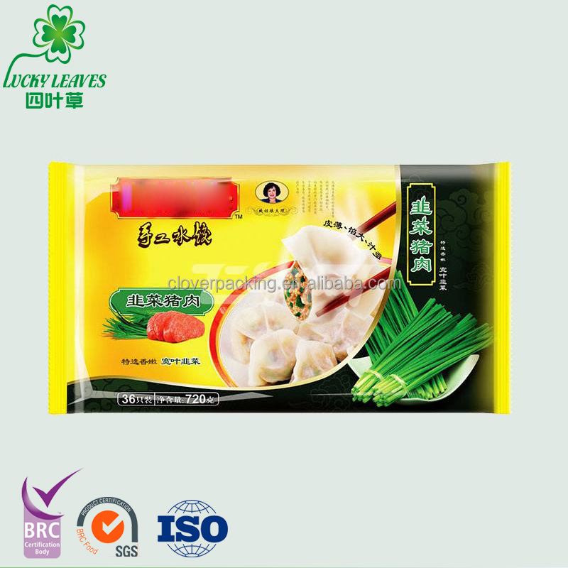 cusotm frozen dumpling plastic pouch /frozen food packaging bag for Steamed bread / packing pouch for sweet soup balls