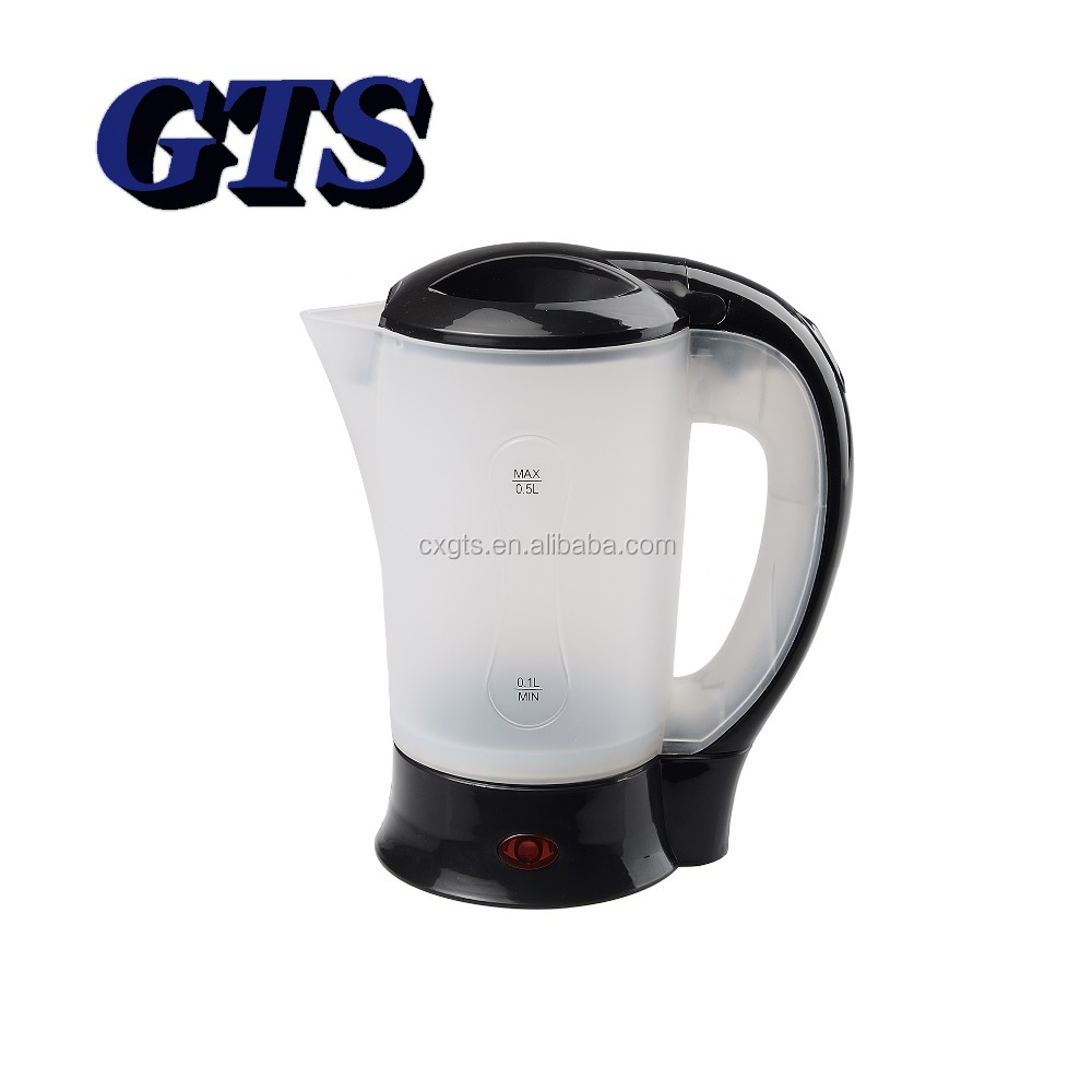 0.5L Mini Electric Kettle 360Degree Rotation Electrical Kettle