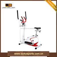 MEB1200S High Quality Magnetic Elliptical Exercise Bike Exercise Instruments