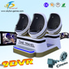 SF-VR 2015 New 9d vr game simulator video game 9d VR cienma for mall