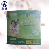 New Product Disposable Adult Diapers