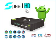 iks sks satellite receiver speed hd s5 android quad core satellite receiver amazonas