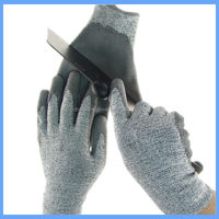 kong safety gloves used in glass industry