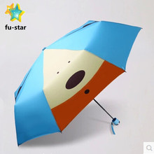 PN Beautiful high quality 3 folding umbrella pongee fabric manual open straight Princess Umbrellas Fold Umbrella