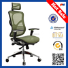 JNS new design big and tall office chairs cheap JNS-511