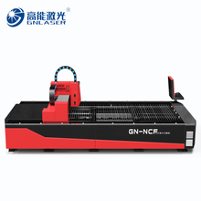 CNC Fiber YAG 200w 300w 500w 700w 1000w Sheet Metal Laser Cutting Machine