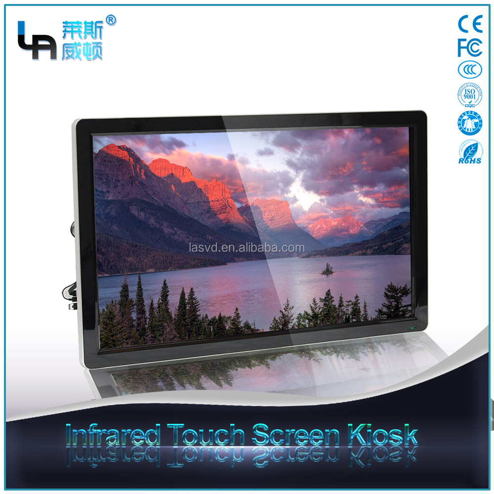 Guangzhou Infrared VGA Interface type 50 inch lcd monitor waterproof android industrial panel pc