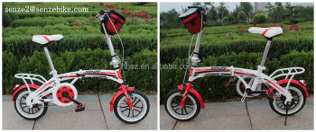 city bike with good quality 20 Inch Folding Bike In Bicycle