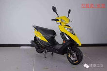 Hot selling 125CC scooter