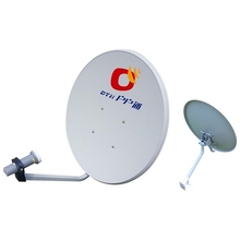 Hot Selling 0.45m Parabolic TVRO DTH Satellite Dish Antenna