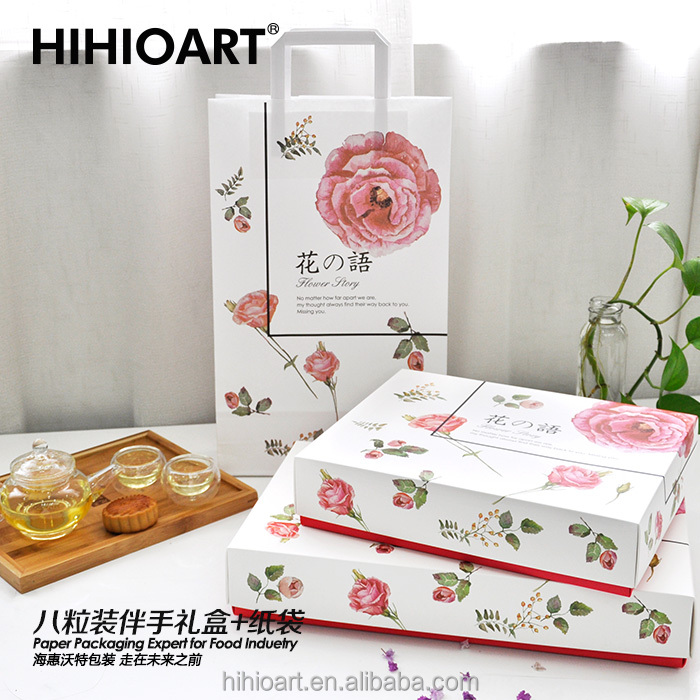 New design logo printed moon cake box for Mid-autumn festival gift