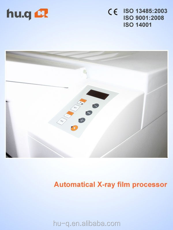 HQ-450XM X Ray Film Processor