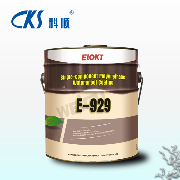 Polyurethane Roof liquid silicone rubber spray waterproofing coating