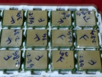 ( Stock Updated) Used Intel Origional CPU, S (Processors)