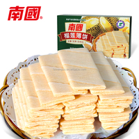 Hainan tourism specialty snack Nanguo Durian crackers 80g Thin and Crispy Biscuit