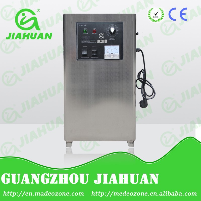Fish Farming Ozonator Machine,Air Cooled Ozone Generators