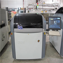 Shenzhen machine manufature full automatic solder paste screen printer