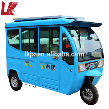 New design cheap electric passenger tricycle widely used among adults/commercial tricycles for passengers