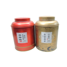 Chinese big round tin tea container, round metal tea can, custom printing food storage dog tin box