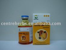 Diminazene aceturate-Antipyrine-Vitamin B12 Injection (veterinary products, antibiotic, veterinary supplier)