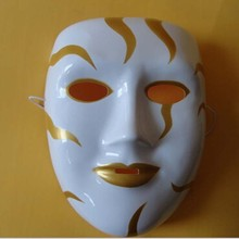 Red leaf cos props Colored stripes Anime naruto Mask dance party mask