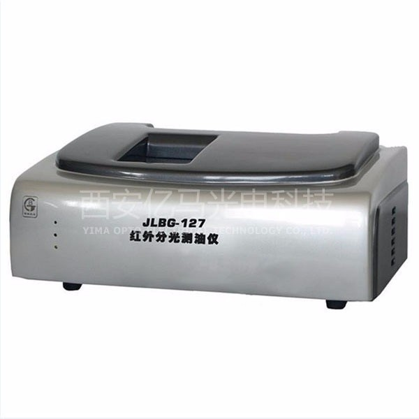 Oil For Measuring Instruments : Jlbg infrared spectroscopic oil measuring instrument