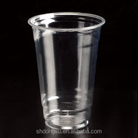 20oz 600ml disposable plastic cup for beer
