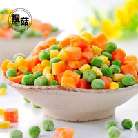 Hot Sale IQF Mixed Vegetables Manufacturer from China