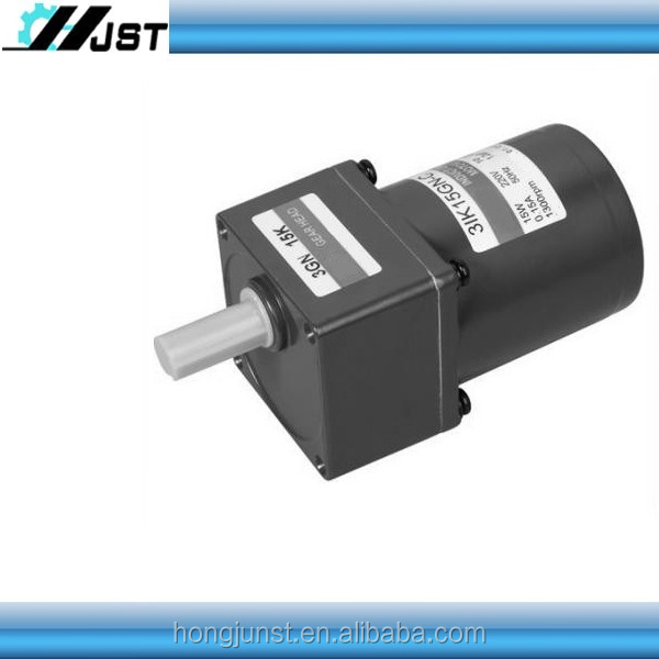 15W 70mm high torque ac gear motor of induction motor