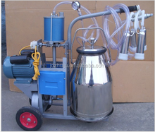 stainless steel goat milking machine penis for sale