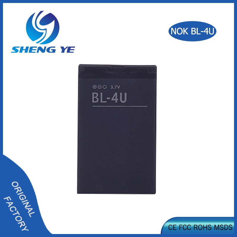 Factory provide 1000mAh battery BL-4U for Nokia E66 5530 N500 5250 C5-05 2060 210 C5-03