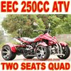 Quad ATV 250cc Price