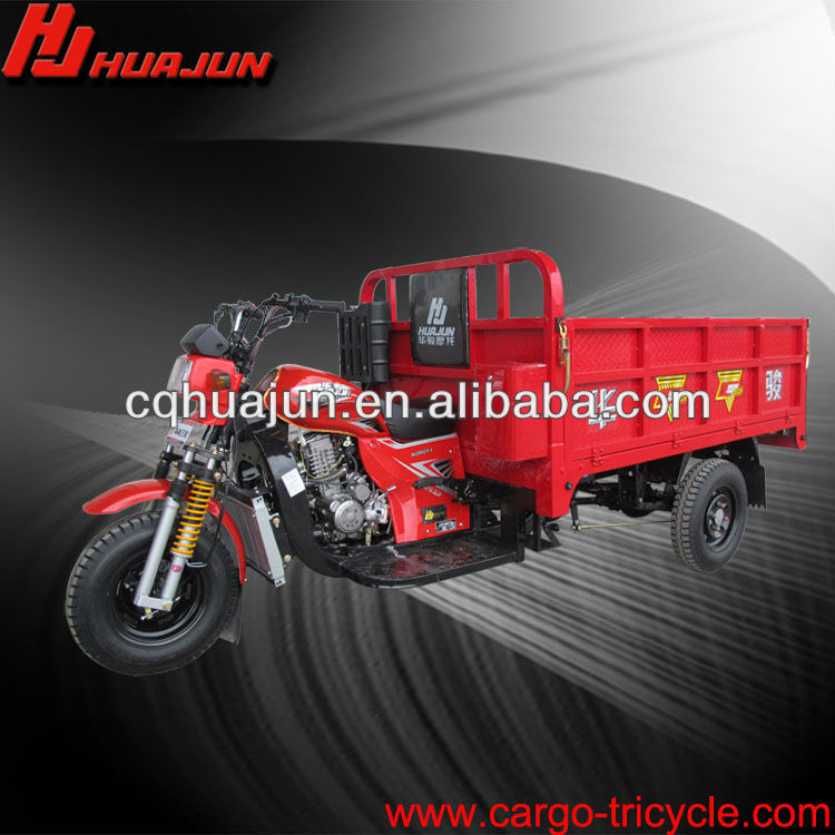 2013 new China tricycle /3-wheel motorcycle cargo
