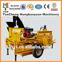 Direct Supply High Quality Low Cost Energy-Saving Automatic hydraform m7mi super block making machine