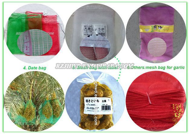pe mono knitted plastic mesh net tubular bag for fruit