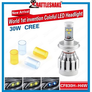 2015 new hot sales world 1st invention colorful LED Headlight