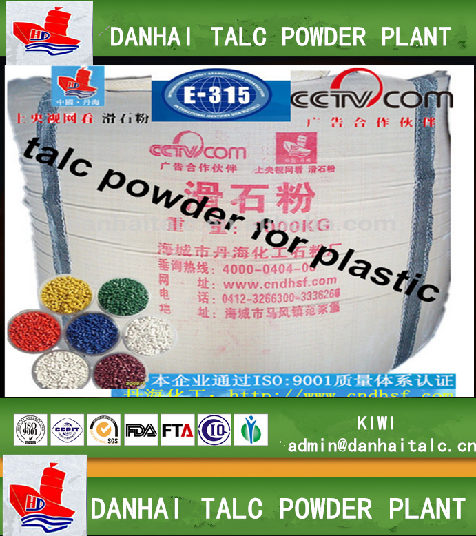 talc/talcum powder used for plastic filler