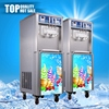 Jiangmen ice cream machinery trader, professional soft icecream machine